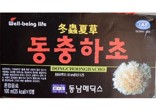 Nước đông trùng hạ thảo Hàn Quốc 10 chai 100ml