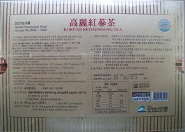 Trà Hồng Sâm Hàn Quốc KGS 300gr