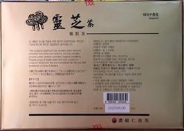 Trà linh chi Hàn Quốc 300g