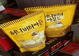 Hạt hạnh nhân tẩm mật ong Hàn Quốc 250g