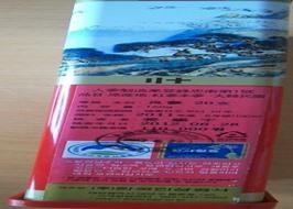 Hồng sâm hộp thiếc Chính Phủ KGC 150g