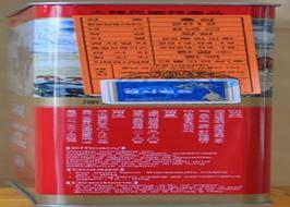 Hồng sâm khô hộp thiếc Daedong 150g