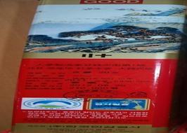 Hồng sâm hộp thiếc Chính Phủ KGC 300g