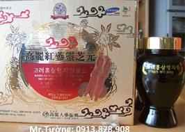 Cao linh chi hồng sâm 2 hũ Hàn Quốc 600gr