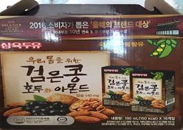 Nước đậu đen-hạnh nhân-óc chó Hàn Quốc