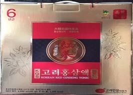 Nước hồng Sâm KGS 60 gói