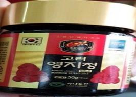 Cao linh chi Kana Hàn Quốc 250g