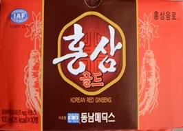 Nước hồng sâm Hàn Quốc 10 chai x 100ml