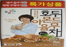 Bột ngũ cốc Kkoh Shaem Hàn Quốc 50 gói (900g)