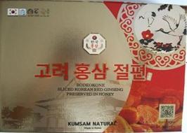 Hồng sâm lát tẩm mật ong Kumsam Hàn Quốc 200g