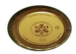 Mật ong Kiwi Hàn Quốc Kkoh Shaem Food 1kg