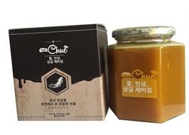 Sâm nghệ mật ong MamaChue Hàn Quốc 500g