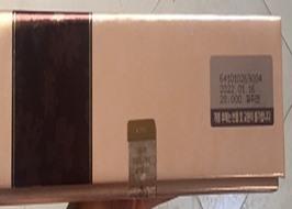 trà hồng sâm chính phủ KGC 300g x 100 gói, trà hồng sâm Hàn Quốc, trà hồng sâm, trà hồng sâm KGC